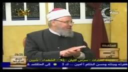 د. عبد الرحمن البر فى برنامج يا أمتى ...الاعتزاز بهويتنا الاسلامية /الجزء الرابع