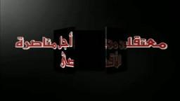 برومو الدكتور خالد الديب --- مرشح الاخوان  لمجلس الشورى2007 والمفرج عنه في أحداث  مناصرة المسجد الأقصى