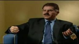 برنامج الإسلاميون .الحلقة 5..حزب التحرير