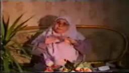 الجزء الثالث حديث الذكريات مع فقيدة الاخوان الحاجة المجاهدة زينب الكاشف عليها رحمه الله وأسكنها فسيح جناته