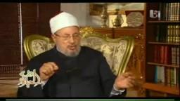 كيفية التعامل مع القرآن -- 3