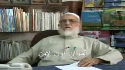 شاهد على طريق الدعوة- الحاج عبد المنعم قابيل --2