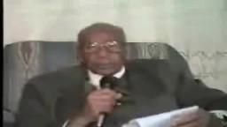 الاستاذ محمد عبد المنعم وتاريخ دعوة الاخوان .. وفلسطين نكبة 48 .. ج2