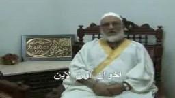 شاهد على طريق الدعوة- الحاج عبد المنعم قابيل -- 5