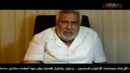 د.رشاد بيومي عضو مكتب الارشاد و لقاء مفتوح مع شباب منتدى شباب الإخوان