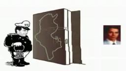إلى أولئك الصابرين في الظلام- اخوان تونس ضحايا التعذيب في السجون حتى الموت