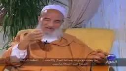 مراجعات - مع الشيخ عبد السلام ياسين- الحلقة الرابعة ج3