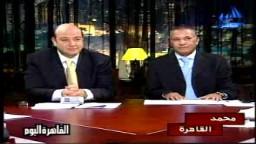 عمرو اديب وحلقة الحزب الوطنى من الداخل 3