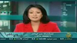 الاخوان المسلمون والواقع السياسى فى مصر  د. عبد المنع ابو الفتوح