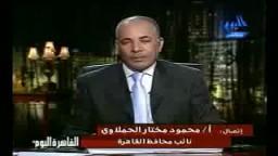 هدم تعسفي لمستشفى خيري بالملايين تابعة للإخوان المسلمين