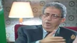 لقاء اليوم مع الامين العام لجامعه الدول العربية عمرو موسى