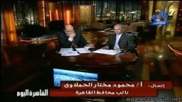 إزالة تعسفية لمستشفى خيري بالملايين تابع للإخوان المسلمين --2