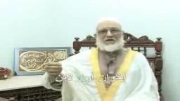 شاهد على طريق الدعوة- الحاج عبد المنعم قابيل--8
