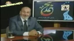 الشيخ الدكتور  صفوت حجازى ....برنامج نساء خالدات
