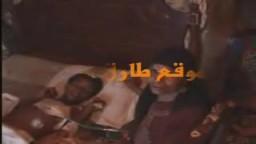 قتيل شها الجزء الأول.....من ملف جرائم الشرطة المصرية