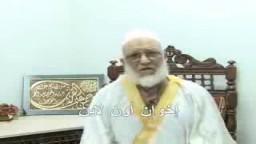 شاهد على طريق الدعوة- الحاج عبد المنعم قابيل--9