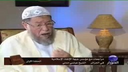 مراجعات مع الشيخ عباسي مدني  الحلقة الأولى 2