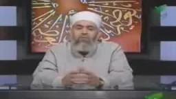 النبأ العظيم- الشيخ حازم صلاح ابو اسماعيل --4