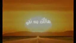يقظة فكر- مالك بن نبي