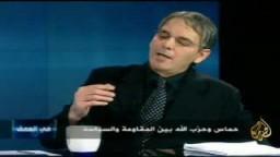 في العمق..حركات المقاومة الإسلامية 2-3