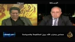 في العمق..حركات المقاومة الإسلامية 3-3