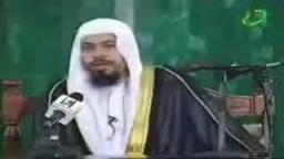 سيرة الإمام محمد عز الدين القسام - 1 - محمد موسى الشريف