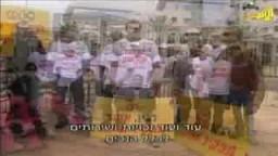 الجيش الصهيوني المنهار