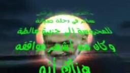 شاهد السيرة الذاتية للحاج محمود شكري -الرجل الإخواني القرآني- شفاه الله وعافاه
