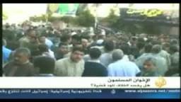 تقرير الجزيرة حول ازمة انتخابات مكتب الارشاد الاخيرة