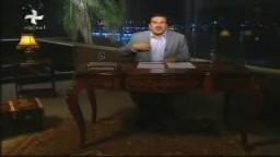 الجنة فى بيوتنا ج2 الحلقة السابعة الجواز العرفى 3