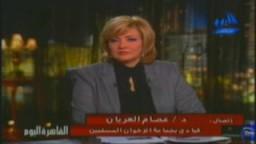 إتصال هاتفي للدكتور عصام العريان ببرنامج القاهرة اليوم ...يفند الجدل المثار حول الانتخابات