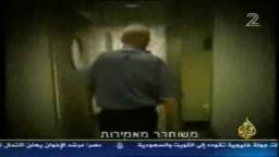 اعتراف الصهاينة بسرقة أعضاء الشهداء الفلسطينيين