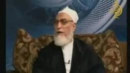 الدكتور عبد الستار فتح الله سعيد من علماء الاخوان ...المعاملات فى القرأن الكريم 1
