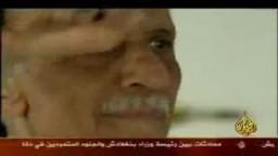 عمر من الانتظار- يوسف ندا----5