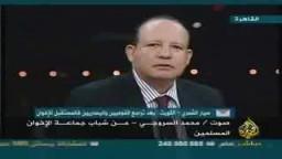 الدكتور عبد المنعم أبو الفتوح يعبر عن موقفة 3-3