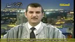 الأستاذ جمعة أمين عضو مكتب الإرشاد في حلقة من  برنامج حوار صريح بعد التراويح