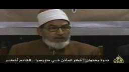الشيخ عسكر يستنكر منع المآذن في سويسرا1-4
