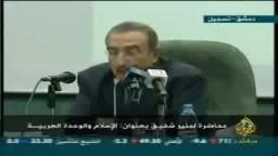 الإسلام والوحدة العربية- أ. منير شفيق -- ج1