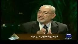لقاء مع الشيخ عسكر والأستاذ علي لبن.. والعدوان على غزة 1-3