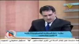 بين قوسين- استقراء لوضع المنطقة- د. عزمي بشارة- ج4