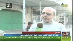 إصرار مصرى على غلق جميع المنافذ على قطاع غزة ..الجدار الفولاذى على الحدود المصرية