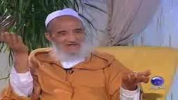 مراجعات- حوار هام مع الشيخ عبد السلام ياسين- العدل والإحسان- الحلقة الثالثة ج 6
