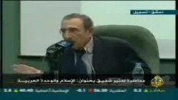 الإسلام والوحدة العربية- أ. منير شفيق - ج5