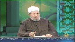 الدكتور يوسف القرضاوى..خطاب الهوية الاسلامية..برنامج الشريعة والحياة