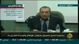 الاسلام والوحدة العربية- أ. منير شفيق- ج6