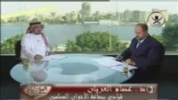 توضيح دكتور عصام العريان لبيان الإخوان في سوريا1-2