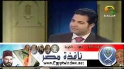 الرشوة مرض العصر.. الدكتور عمر عبد الكافي