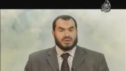 فتنة العلم..لأستاذ صلاح سلطان1-2