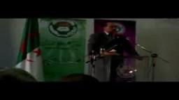حركة مجتمع السلم-  أحمد نوفل