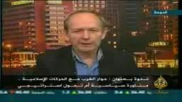 ندوة بعنوان حوار الغرب مع الحركات الإسلامية مناورة أم تحول ج4